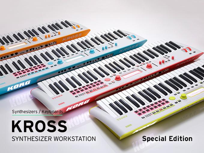 KROSS Special Edition