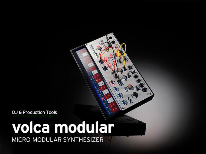 volca modular